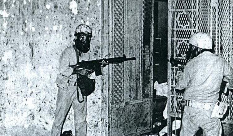 arabie saoudite mecque 1979