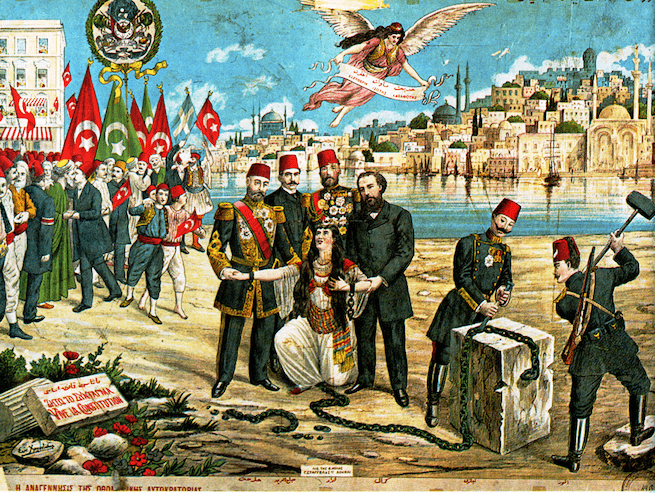 empire ottoman constitution 1876