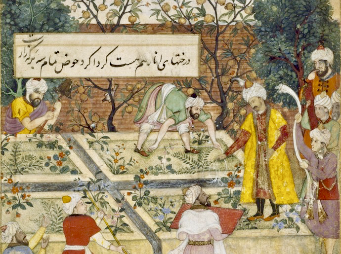 Babur jardin arts moghol