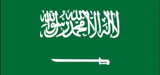 wahhabisme arabie saoudite
